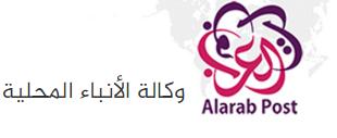 :: العرب بوست ::